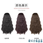 假髮女長髮時尚網紅羊毛卷一片式自然無痕U型接髮片 水波紋半頭套 OO1796【甜心小妮童裝】