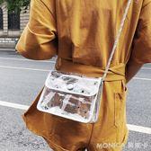 液體包包夏天小包包女潮韓版百搭斜背單肩小清新透明包包 麻吉好貨
