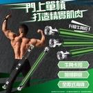牛角扣室內單槓 門上單槓 門框引體向上 健身單槓 練胸肌 腹肌 重訓 居家健身