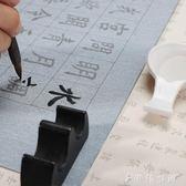 套裝學生初學者楷書入門書法臨摹練習練字描紅小楷仿宣水洗布筆墨紙硯 伊鞋本鋪