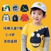 男童長袖T恤純棉打底衫秋裝春秋童裝兒童寶寶上衣中小童潮2-8體恤【小艾新品】