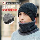 毛帽 帽子男士韓版針織帽加絨加厚毛線帽防風套頭帽子百搭保暖帽男 蓓娜衣都