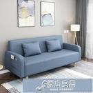 沙發床 沙發床兩用可折疊經濟型多功能網紅客廳單人雙人小戶型坐睡1.2米【快速出貨】
