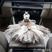 車內擺件除味竹炭包汽車用品可愛香包車用香包蕾絲香薰包除異味 歌莉婭