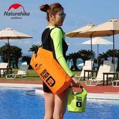 500D游泳浮潛防水包手機防水袋收納袋潛水包沙灘包漂流袋防水桶包