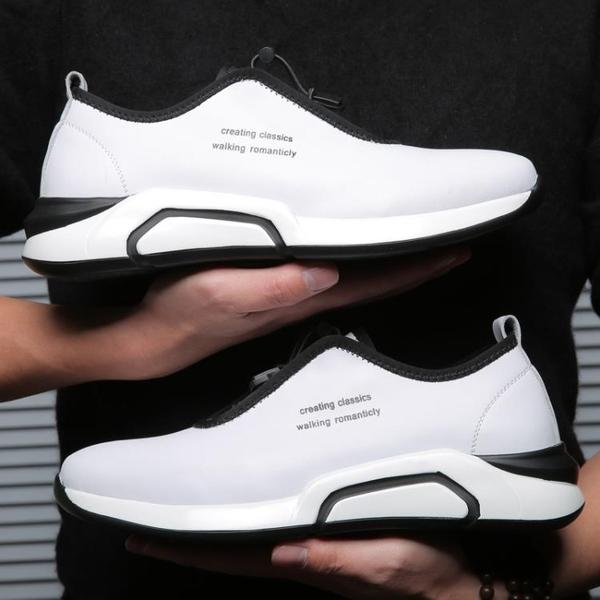 內增高鞋男 跑步透氣休閒鞋運動鞋