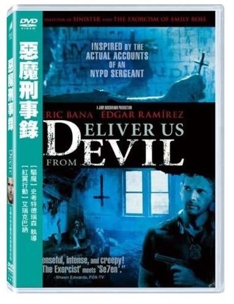 惡魔刑事錄  DVD(購潮8)