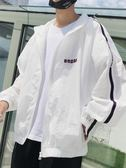 韓版夏季情侶輕薄透氣連帽防曬衣寬鬆男士撞色刺繡運動夾克外套潮   中秋節下殺