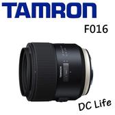 【24期0利率】TAMRON SP 85mm F1.8 DI VC USD F016 (公司貨)