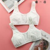 女孩發育期內衣文胸少女學生小背心Y-1181優一居
