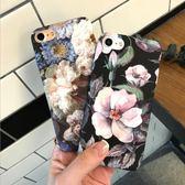 復古花朵油畫風蘋果7手機殼iPhone6/6s/plus保護套創意個性女款