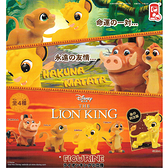 異色組【正版授權】小全套4款 迪士尼 獅子王 公仔 扭蛋 轉蛋 澎澎 丁滿 辛巴 - 640998SP