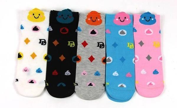 襪子   個性便便卡通童襪 隱形短襪  【FSC005】-收納女王