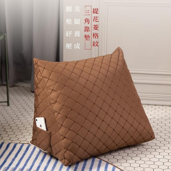 記憶芯三角靠墊 緹花菱格面 台灣製造 三角沙發 床上抬腿/背靠枕- 香檳金【金大器】