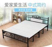 簡約折疊床中式午休床木板床雙人床單人床家用出租房鐵藝加厚成人 小巨蛋之家