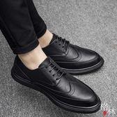 皮鞋男百搭內增高夏季商務鞋布洛克男鞋 【格林世家】