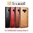 【愛瘋潮】ICARER 復古曲風 SAMSUNG Galaxy Note 9 磁吸側掀 手工真皮皮套 手機殼 保護殼 保護套