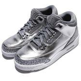 Nike Air Jordan 3 Retro PREM HC III Chrome 銀 白 AJ3 喬丹 三代 女鞋 大童鞋【PUMP306】 AA1243-020