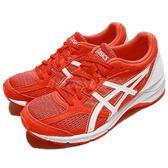 【六折特賣】Asics 慢跑鞋 Lady Lyteracer RS 5 橘 白 運動鞋 舒適緩震 入門款 女鞋【PUMP306】 TJL5170601