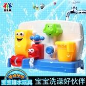 洗澡沐浴水龍頭花灑玩具兒童洗澡大黃鴨噴水兒童戲水游戲