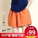 【DIFF】夏季新款寬鬆麻棉運動短褲 休閒短褲 寬褲 運動褲【P70】