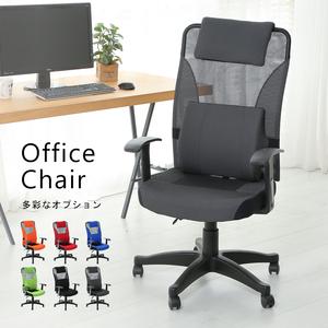 【澄境】經典款高背舒壓辦公椅 (附紓壓大腰枕)黑色