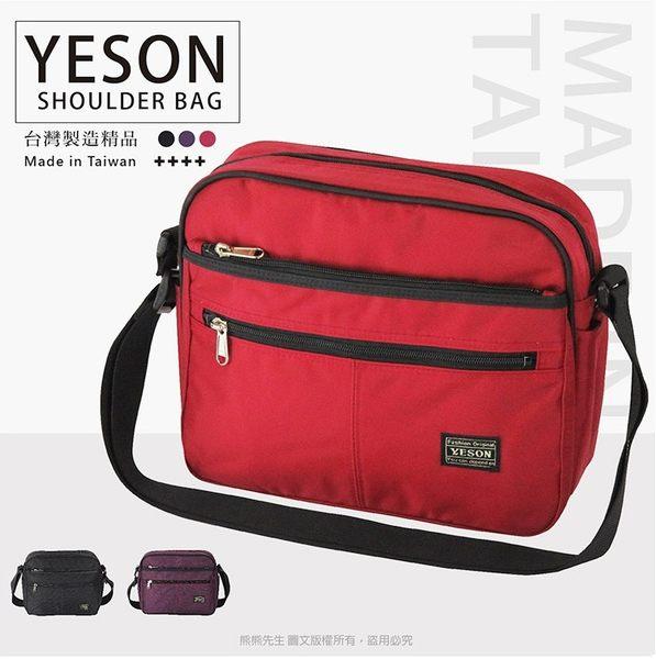 《熊熊先生》永生YESON 休閒旅遊 台灣製精品MIT 斜肩包 收納包 42102 單肩側背包 頂級YKK拉鍊