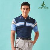 JOHN DUKE 棉感吸濕排汗POLO衫 - 藍