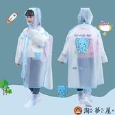 兒童雨衣男女童套裝全身防水大童帶書包位雨披【淘夢屋】