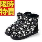 短筒雪靴-雪花紋時尚流行皮革女靴子2色62p79[巴黎精品]