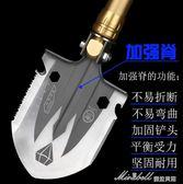工兵鏟多功能折疊戶外錳鋼 工鏟子軍工鏟釣魚小鐵鍬igo   蜜拉貝爾