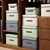 無紡布折疊收納箱有蓋衣服儲物箱布藝兒童收納盒整理箱【韓衣舍】