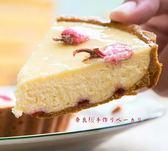 【奈良櫻手作烘焙】櫻花乳酪派-日本吉野櫻 IG甜點推薦 情人節蛋糕