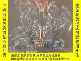 全新書博民逛書店最終幻想14畫集A Realm Reborn The Art of Eorzea AnotheY302154
