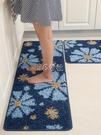 廚房地墊吸油吸水衛生間防滑防油地毯門墊進門腳踏墊家用床邊臥室 快速出貨 YYP