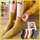 MG 堆堆襪-純棉中筒襪潮韓版學院風日系可愛個性長襪