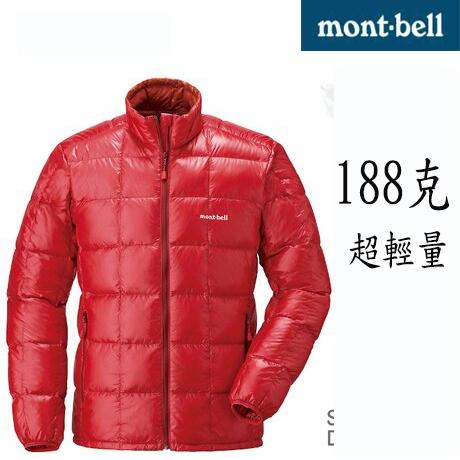 Mont-bell 800FP 高保暖 輕鵝絨/羽絨 外套 (1101466 紅色) 買就送排汗襪一雙 特惠款