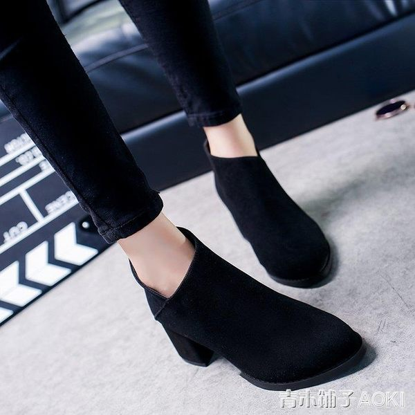新款短筒馬丁靴潮女短靴高跟粗跟尖頭百搭加絨踝靴及裸靴 青木鋪子