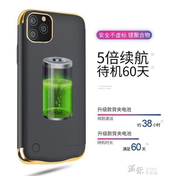蘋果11背夾超薄行動電源iphone11proMAX電池專用大容量夾背殼 YXS新年禮物