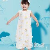 嬰兒夏季兒童防踢被春秋薄款幼兒背心紗布睡袋寶寶睡袋四季通用 CJ606 『易購3c館』