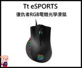 滑鼠 Tt eSPORTS  復仇者RGB電競光學滑鼠  曜越 光學滑鼠 電競滑鼠 電競 鍵盤 復仇者