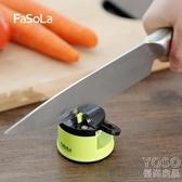 家用菜刀磨刀石廚房神器定角快速剪刀磨刀器多功能廚房  優尚良品