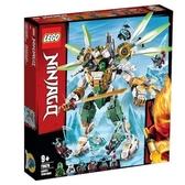 LEGO 樂高 70676 Lloyd s Titan Mech