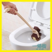 馬桶衛生間刷子廁所刷潔廁刷家庭衛浴清潔刷