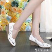 高厚底楔形單鞋淺口鏤空女士皮鞋白色護士鞋鏤空女款涼鞋 薔薇時尚