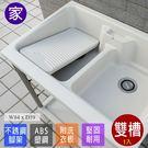 水槽 洗手台 洗碗槽【FS-LS005C...
