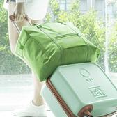 ✭慢思行✭【B44-1】可折疊素色旅行袋 大容量 旅行箱 行李箱外掛 防水 收納袋 手提 飛機拉桿包
