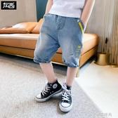 男童短褲夏裝兒童褲子牛仔褲薄款五分褲中大童夏季2020新款潮【小艾新品】