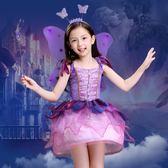 萬圣節兒童服裝 公主花仙子套裝cosplay衣服