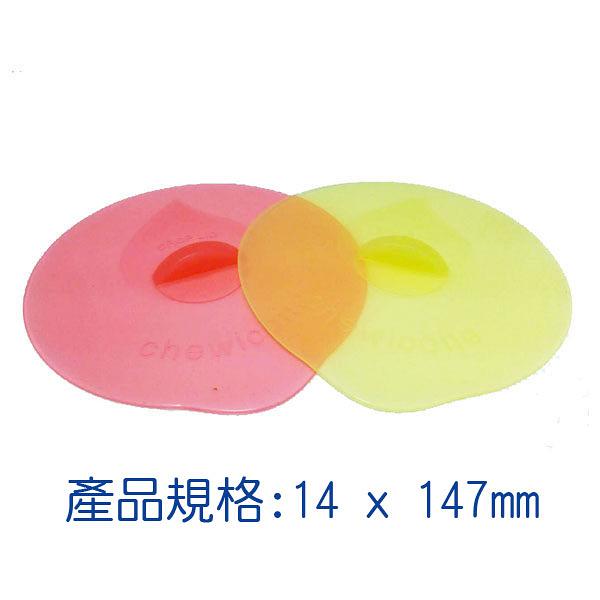 Buy917 【軟食器】無毒環保 餐具 食用 矽膠水滴杯蓋(100%MIT)/碗盤蓋